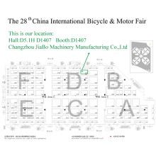 Jiabo Will Be Attending 2018 The 28th China International Bicycle&Motor Fair