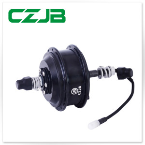 JB-92C 36v 250w Geared Brushless Mini E Bike Hub Motor