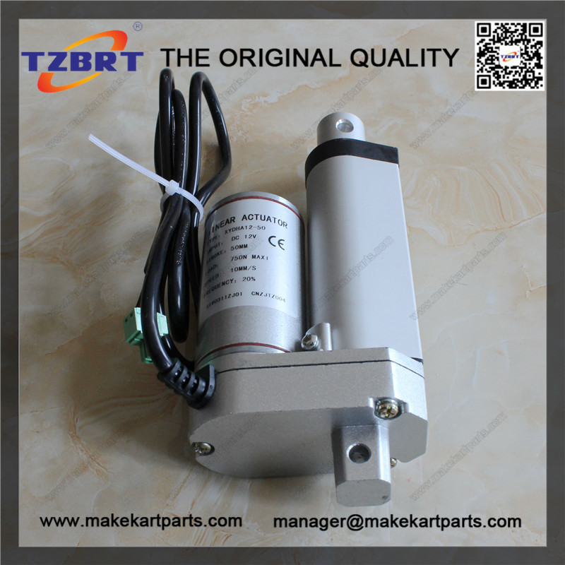 50mm Linear actuator (5)