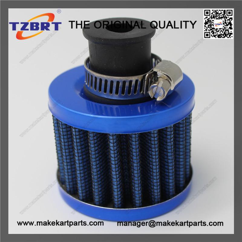 Air Filter 9mm Blue Straight Neck For Mini Motos & Pocket Bikes
