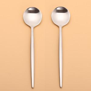LEKOCH  Silver Teaspoon