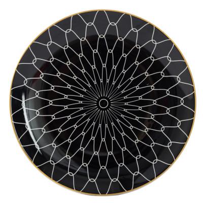 Lekoch Bone China Geometric Bloom Dinner Plates - 26cm
