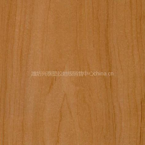 Sonido reducir pisos de vinilo del PVC con buen precio y calidad