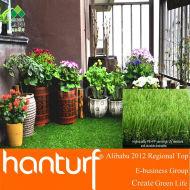 Artificielle gazon synthétique pour jardin décoration
