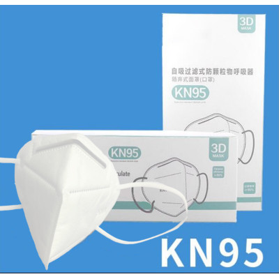 COVID -19 KN95 3D Protective Face Mask Disposable Respirator Non-Surgical FDA CE White List KN95