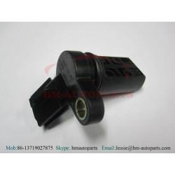 23731-4M500 Crankshaft Position Sensor For Nissan Tino 1.8 Almera II 1.5 1.8
