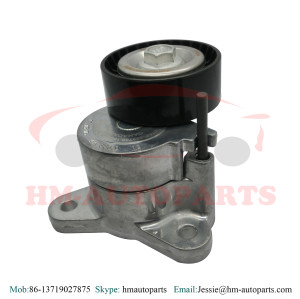 Belt Tensioner Assembly 1345A060 For Mitsubishi Outlander EX CW5