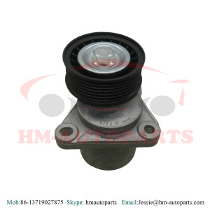 1S7Q-6A228-AC Belt Tensioner For FORD MONDEO III - IV S-MAX TRANSIT 1.8 - 2.0 - 2.3 16V