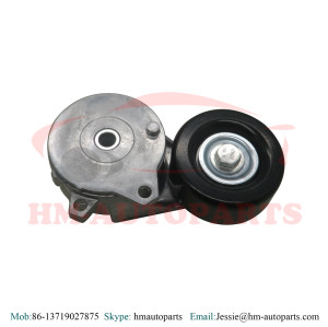 Belt Tension Pulley 11955-1KC0A For Nissan 2102 SYLPHY, 2013 TIIDA 1.6L