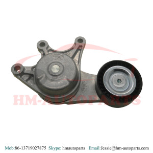 Tensioner Lever, v-ribbed belt 11287594969 For BMW E84 E89 F07N F10 F10N
