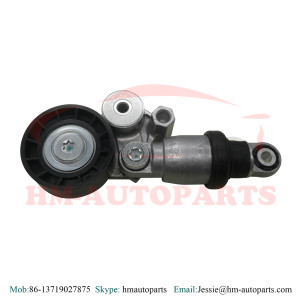 Timing Belt Tensioner PE7W-15-980 For Mazda CX5, M3 AXELA, M6 ATENZA
