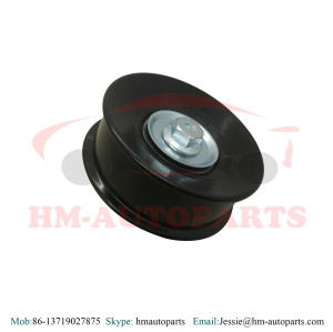 Timing Belt Tensioner PQR500230 For Land Rover Discovery