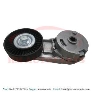 Tensioner Lever, v-ribbed belt 614533 For CHEVROLET, FIAT, GENERAL MOTORS, OPEL, VAUXHALL