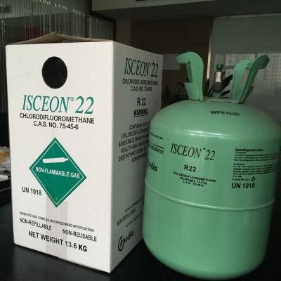 Refrigerant R22