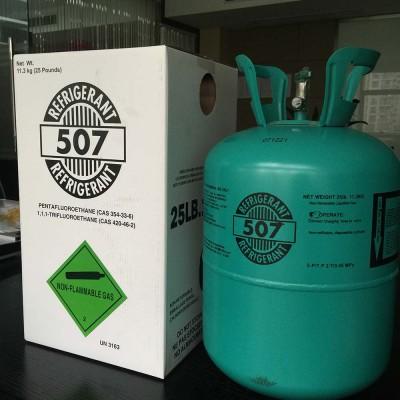 Refrigerant R507