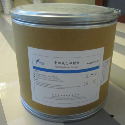 PTFE Free Flow (Pelletized) Resin