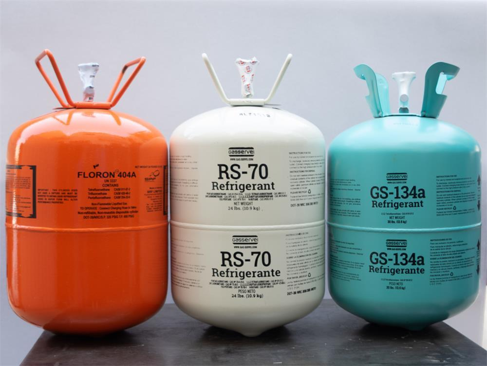 the basic characteristics required for refrigerants