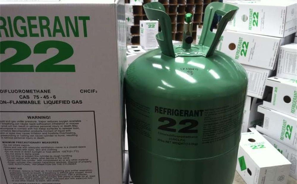 the specific operation of pumping out the refrigerant