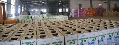 Zhejiang Fotech International Co.,Ltd.