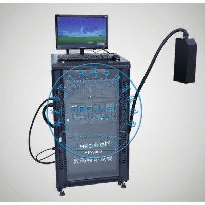 AROJET High speed UV variable data printing system