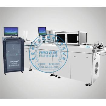 AROJET UV printer
