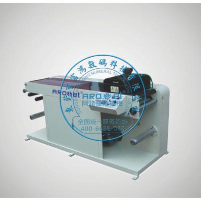 FH320 rewinding machine