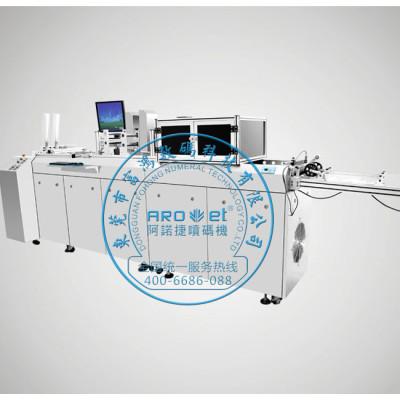 FH-220 multi-function luxury platform