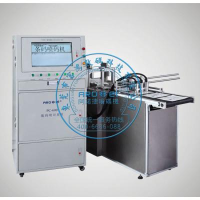 drug barcode printing machine