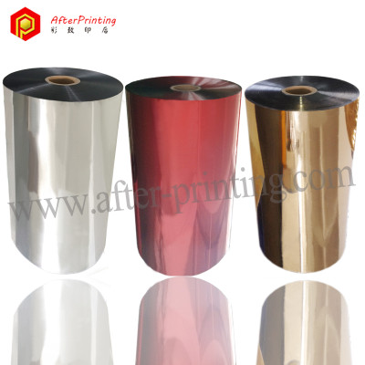 Gold& Silver Polyester Printable Metalized Film Roll