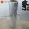 Central-folded Polyolefin POF Heat Shrink Wrapping Film for Packaging