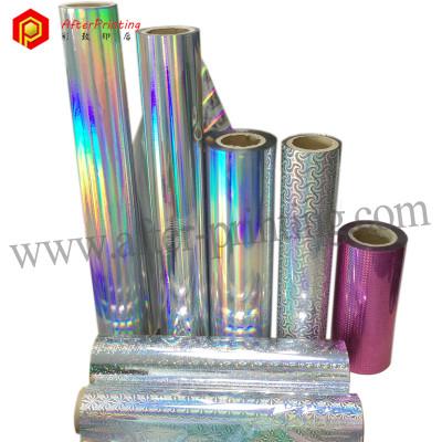 Bopp Rainbow Holographic Film for Plastic/Paper