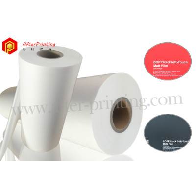 Black Matte Thermal Laminating Film Roll