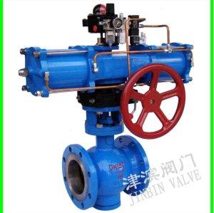 V port ball valve - control valve