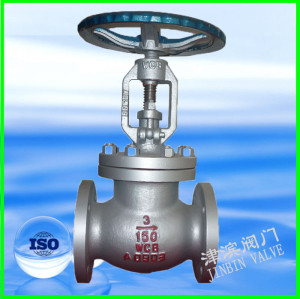 Bride cast steel gate valve