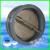 Двойной плита вафли обратный клапан