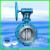 Тройным эксцентриситетом фланец клапан с металлическое уплотнение