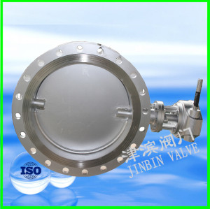 Haute température ventalation valve