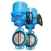 Electric actuator resilent wafer butterfly valve