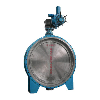 aeration butterfly type electric exhaust valve