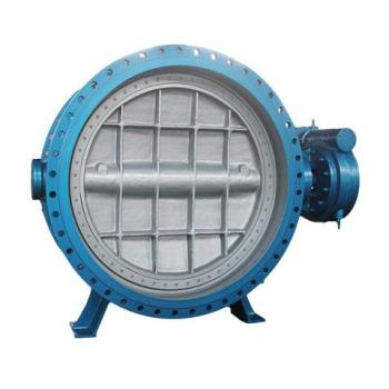 Worm actuated eccentric flanged butterfly valve