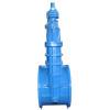 ASME soft sealing gate valve