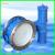 Эксцентрик клапан пневматический клапан