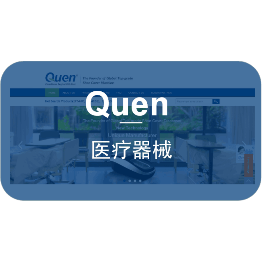 浙江坤昱科技有限公司