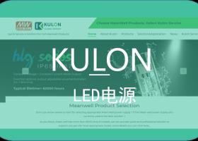 从产品代理商到服务品牌——杭州科伦电子