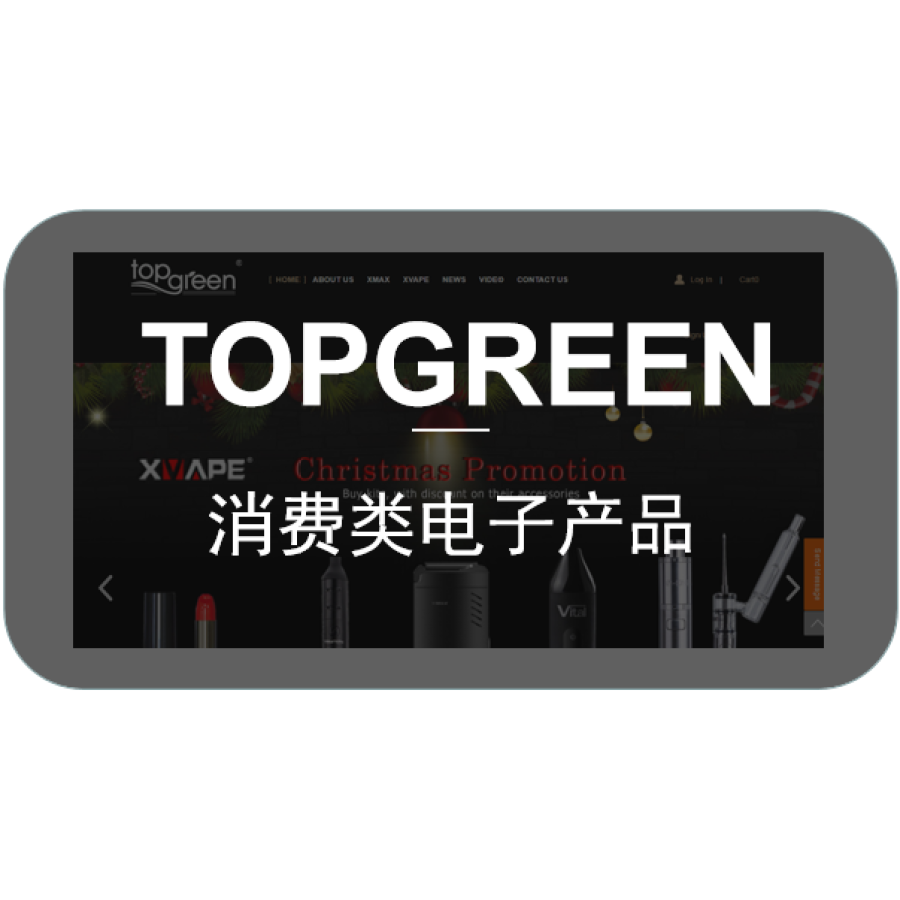 深圳市维思格(泰康瑞)科技有限公司