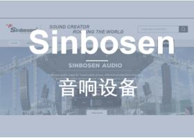 广州市新堡声音响设备有限公司