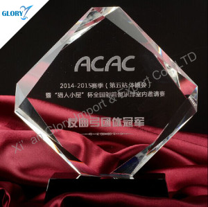 Popular Custom Engraved Crystal Award