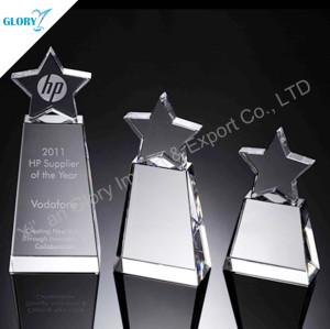 Clear Crystal Star Trophy