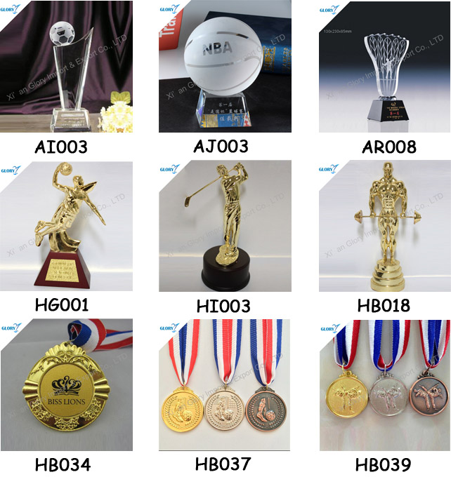Exciting Rio Olympics-Sport trophy