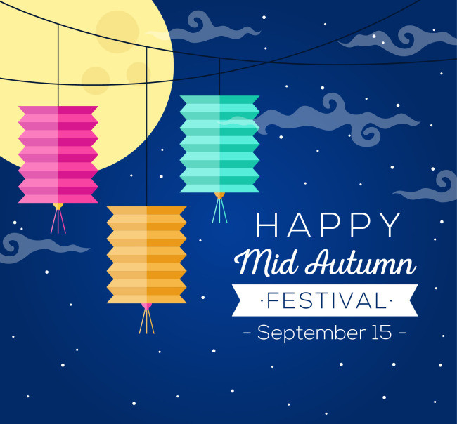 Happy Mid Autumn Festival ! - Glory Award & Trophy
